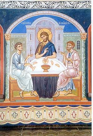 The Supper at Emmaus, fresco from The New Valamo Orthodox Monastery of the Transfiguration of Christ, Finland