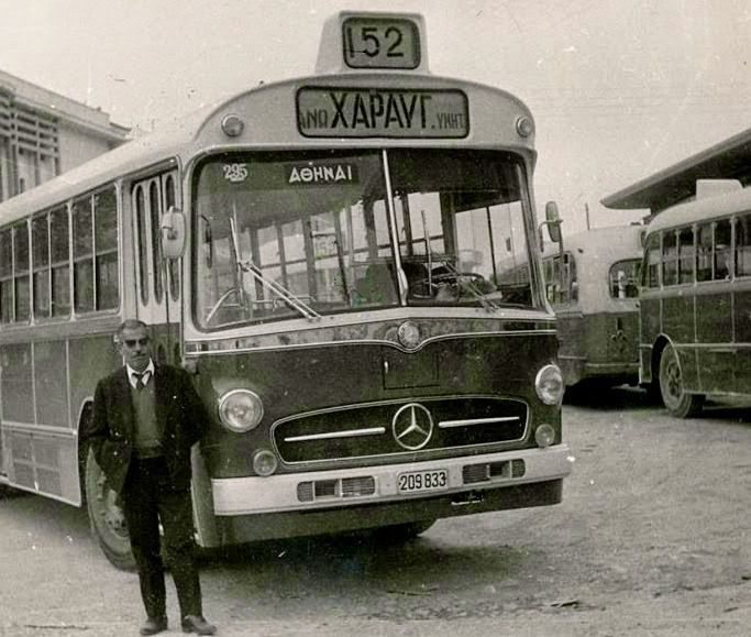 OLD BUSES And PULLMANS (Παλιά