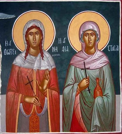 Sts Photini, Anastasia, Beteinakis Manolis Monastery of Toplou, Dining hall