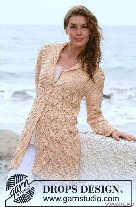 jachete, pulovere   Intrările din categoria jachete, pulovere   Blog Ltava: te gratuit acum! - Serviciul rus jurnal online
