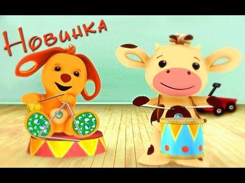 Весёлые Нотки -- Музыкальные мультфильмы для малышей BabyFirstTV - мультик 1 - YouTube