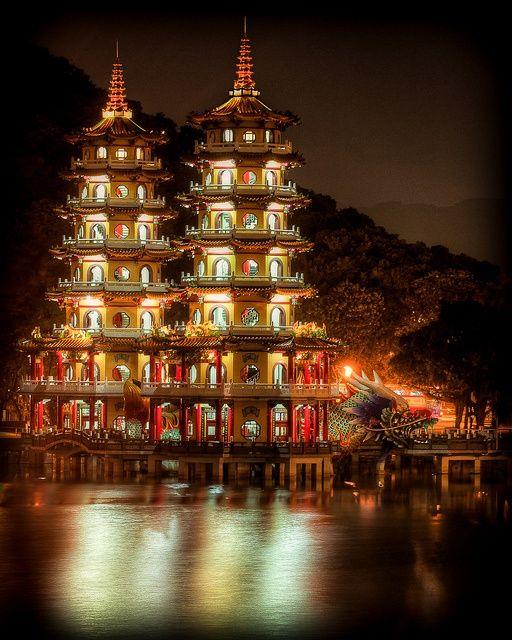 Travel Inspiration for Taiwan - The Dragon and Tiger Pagodas, Kaohsiung, Taiwan
