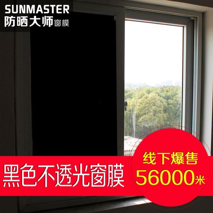 Черный прозрачного стекла, оконная пленка окно изолирующая пленка стекло наклейки просвечивающие солнцезащитный крем солнце весь черный мембрана