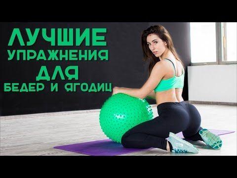 Эффективная тренировка для сжигания жира [Workout | Будь в форме] - YouTube