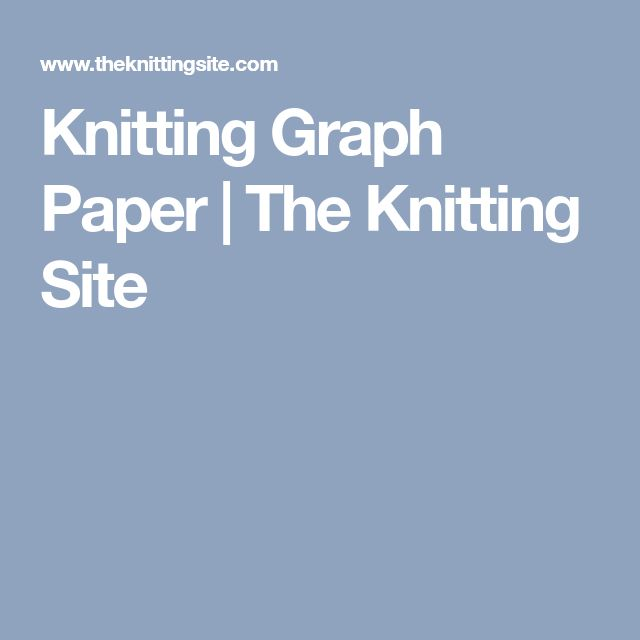 The  Best Knitting Graph Paper Ideas On   Graph Paper