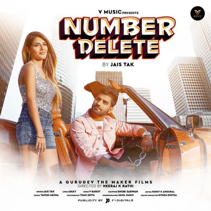 Number Delete By Jais Tak Mp3 Punjabi Song Download And Listen Mp3 Song Songs All Songs