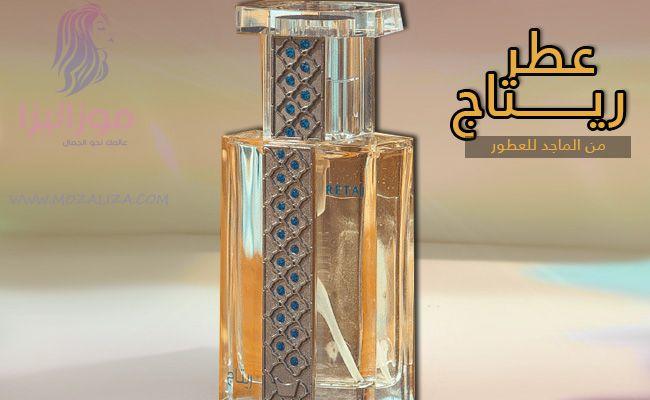 عطر ريتاج من الماجد للعود Perfume Bottles Bottle Perfume