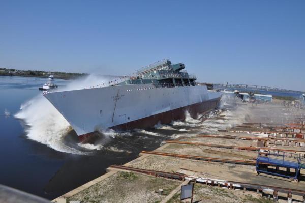 U.S. Navys USNS Maury completes acceptance trials - UPI.com