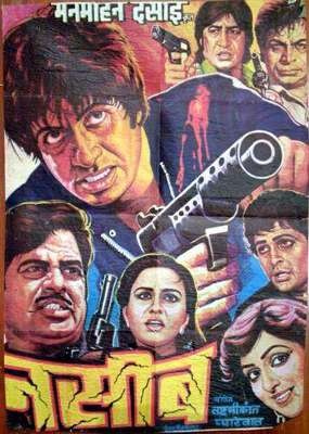 Naseeb (1981)  Amitabh Bachchan, Classic, Indian, Hand Painted, Bollywood, Hindi, Movies, Posters