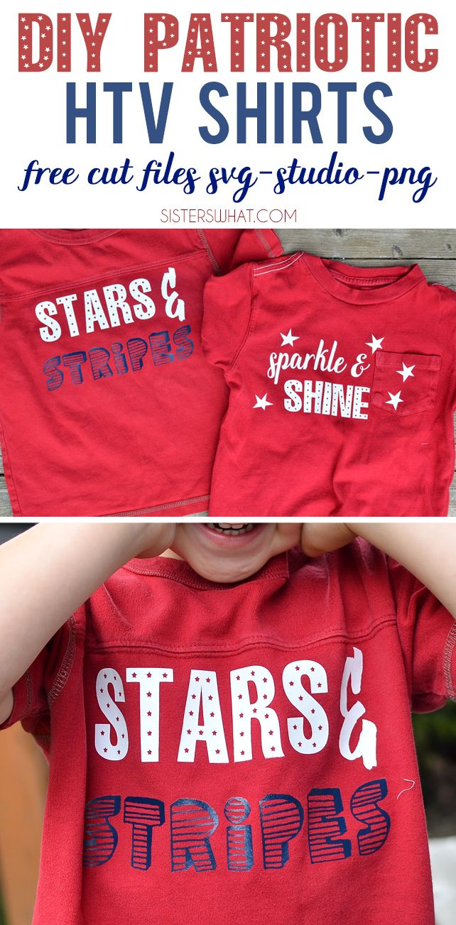 DIY 4th of July heat transfer vinyl shirts with free cut files - perfect for the fourth of July shirts. Independence day shirts