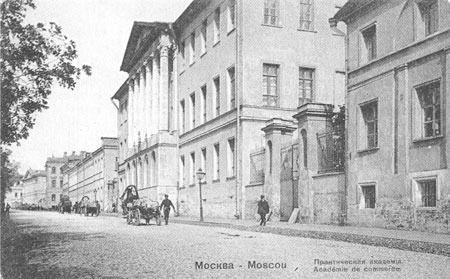 Покровский бульвар дом 11 и Высшая школа экономики.