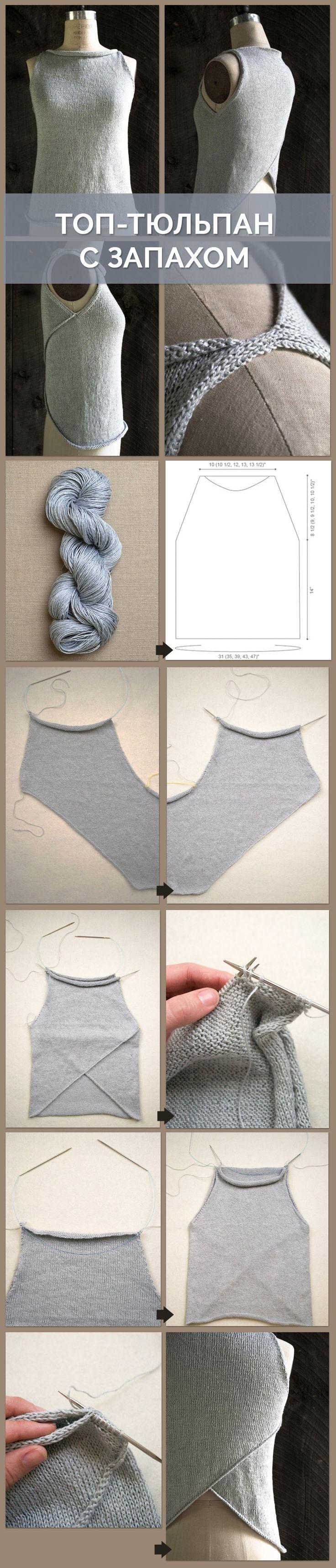 Игривый, но лаконичный вязаный топ с открытой спиной  Идеально подойдет пряжа из льна, хлопка или вискозы. #handmade #топ #вязание #пряжа #нитки #осень #мода