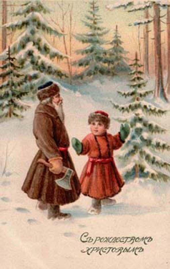 Merry Christmas (Russian Empire)