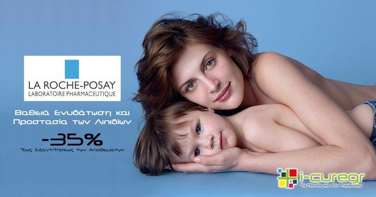 La Roche Posay Lipikar με Έκπτωση -35% 20 χρόνια εμπειρίας στη φροντίδα του ξηρού δέρματος με προδιάθεση ατοπίας.  Πρόκειται για μια ολοκληρωμένη σειρά προϊόντων για την υγιεινή και την περιποίηση σώματος ενηλίκων και παιδιών. Κατάλληλη ακόμα και την ευαίσθητο βρεφικό δέρμα. Με αποδεδειγμένη αποτελεσματικότητα μέσω κλινικών δοκιμών, αναπληρώνει τα λιπίδια του σώματος και ανακουφίζει από τους ερεθισμούς και τον κνησμό. http://www.i-cure.gr/la-roche-posay-lipikar