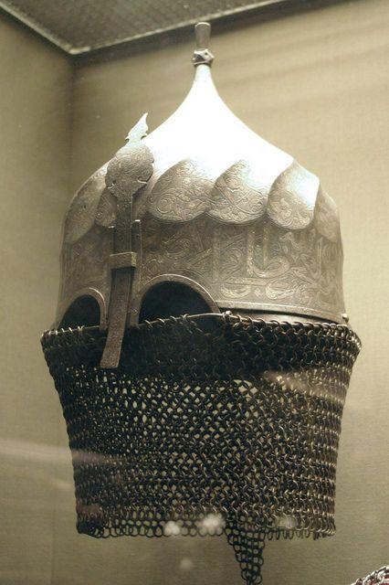 Indo-Persian turban helmet, 15th to 16th century, Philadelphia Museum of Art