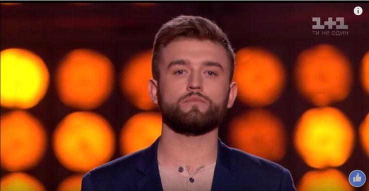 """Відео. Учасник конкурсу """"Голос Країни"""" піснею про Мальви підвів на ноги цілий зал глядачів. - Старко пост"""