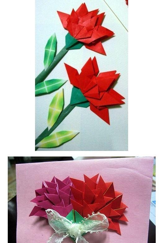 Mostantól a Let 's mosoly: [Origami] Hozzon létre egy szegfű