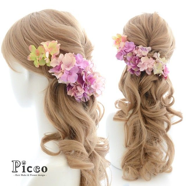 Gallery 113  Order Made Works Original Hair Accesory for SOTSUGYO-SHIKI #byPicco  #ふわっ と盛り付けた #淡い #パステルカラー の #ハイドランジア #アジサイ で #春 っぽい #アレンジ  #髪飾り #オリジナル #卒業式 #袴 #着物  #花飾り #イベント #picco  #ピッコ #造花 #女子 #ヘアセット #ダウンスタイル #パーティー #和装 #hairdo #event #hydrangea #flower #japanese #style