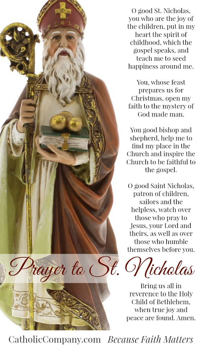 Prayer to Saint Nicholas of Myra, patron saint of children.