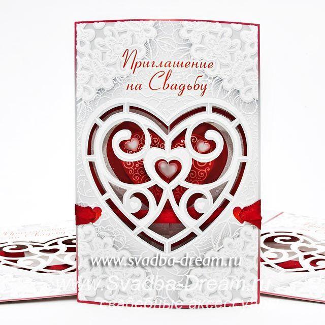 """Приглашение-открытка """"Блестящая свадьба"""" сердечко. Подробности по телефону +7(495) 212-14-35 - заказать с доставкой на дом!"""