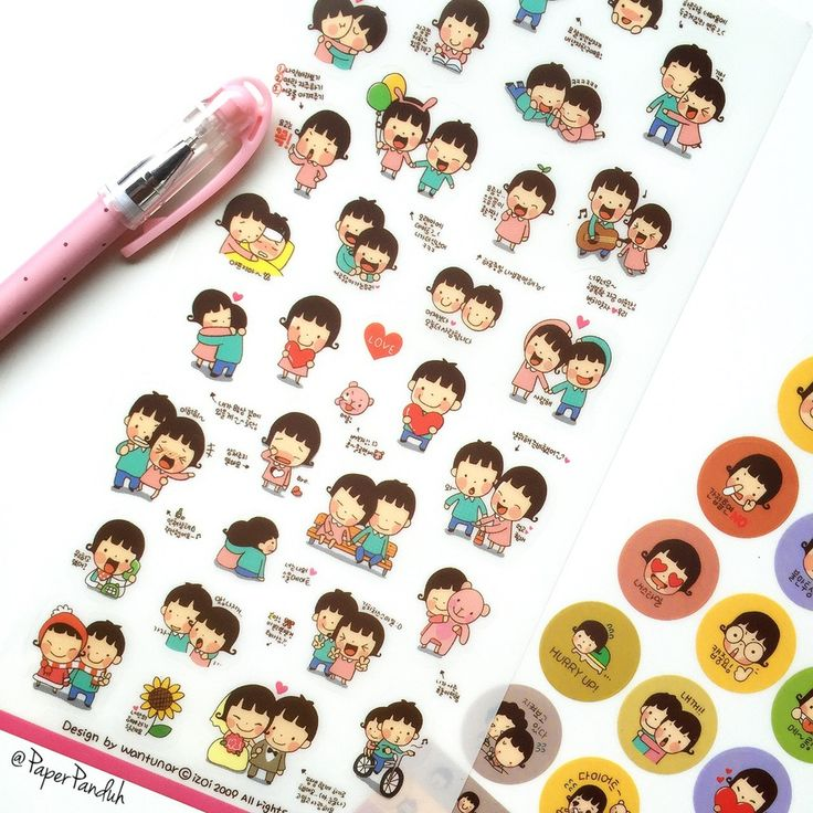 Couple Diary Stickers for Planners - www.PaperPanduh.com