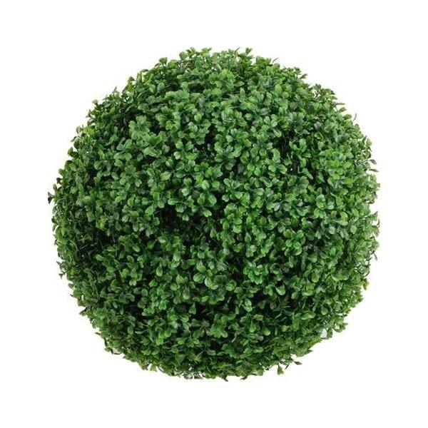 V ronneau plantes et d cors jardin jardin et for Achat plantes jardin en ligne