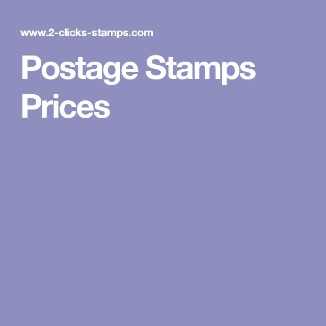 Postage Stamps Prices