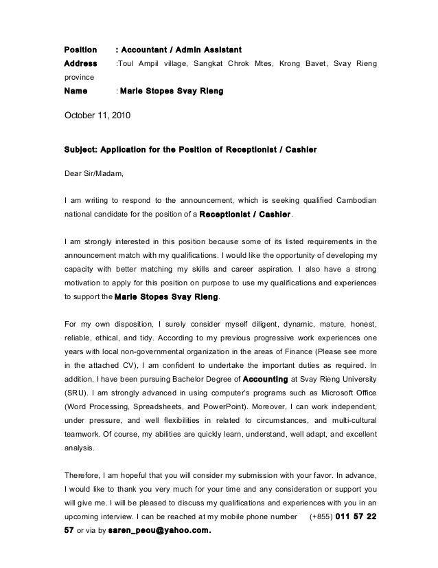 Sample Cover Letter For Paraprofessional Job Application Job Cover Letter Cover Letter Tips Job Resignation Letter