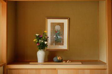 【室礼歳時記】季節の室礼/重陽の節供