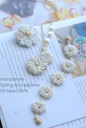 Pearl White Beaded Jewelry Set