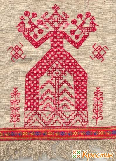 """I've come to associate these female figures in Slavic embroidery as the goddess Mokosh.  In Elizabeth Wayland Barber's book The Dancing Goddess: Folklore, Archaeology, and the Origins of European Dance she identifies them as Bereghinya """"Protectress""""..."""