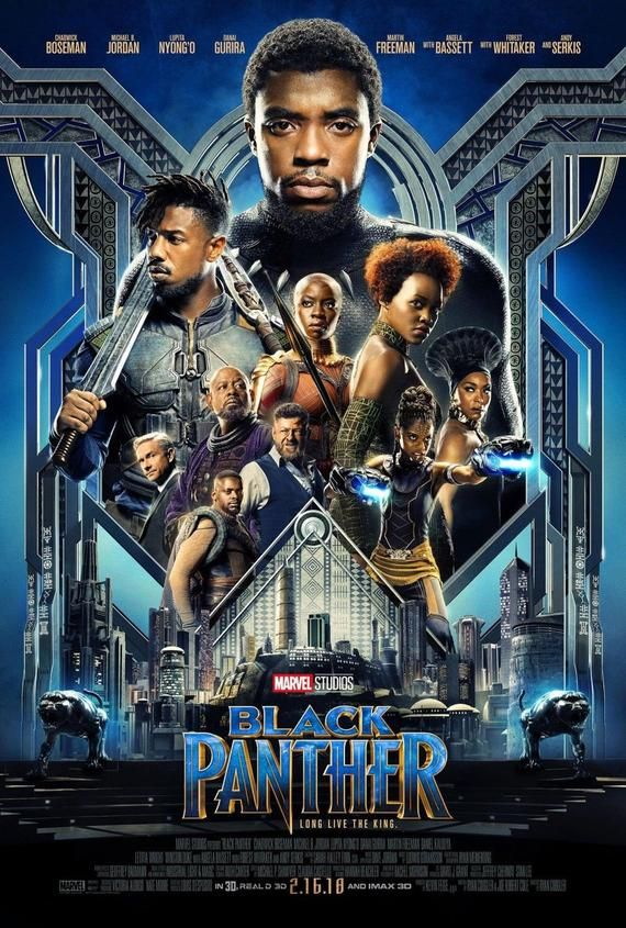 Huge 13x19 Black Panther Theatrical Movie Poster In 2021 Marvel Movie Posters Black Panther Movie Poster Black Panther Marvel