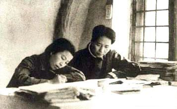 Young Jiang Qing and Mao6 - Jiang Qing - Wikipedia, the free encyclopedia
