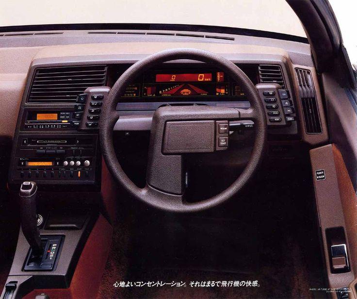 1985 Subaru XT dash