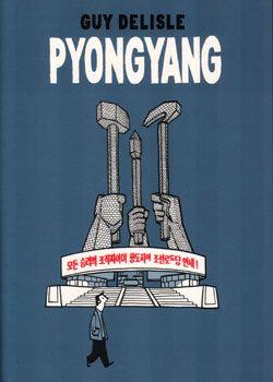 Pyongyang (Guy Delisle)