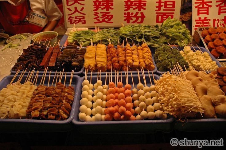 eat street market how to get there