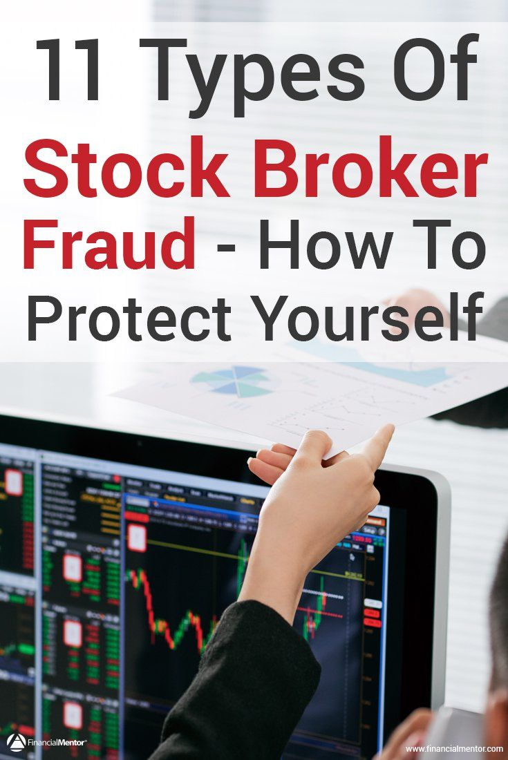 Are You Leaving Yourself Vulnerable To Stock Broker Fraud? That's A  Surefire Way To Halt