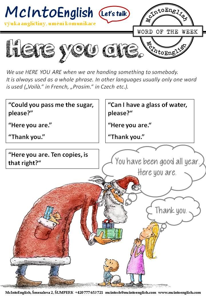 Word of the Week – HERE YOU ARE – McIntoEnglish