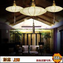 Webetop Chinese Classical Pendant Lights Creative Droplight Lantern Pendant Lamp Home Decoration Lighting For Bar/Show Window(China (Mainland))