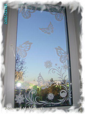 Вырезание - И снова украшаем окна к Новому году 2012-2013