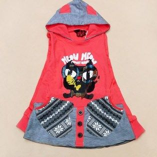 MORE INFO DETAIL http://www.outfitorganizer.com/facrest-acrobat-cat-jaket-hoodie.html
