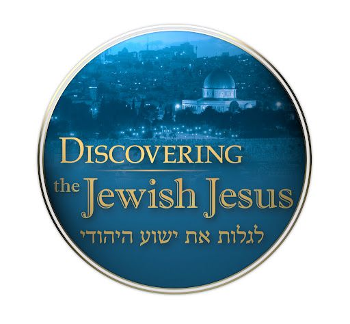 Discovering the Jewish Jesus with Rabbi Schneider every Saturday night at 8:30p/7:30c on the TCT Network