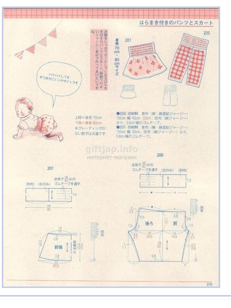 The 2758 best BaBIeS images on Pinterest   Baby sewing, Babies ...