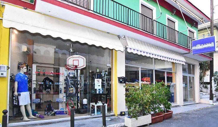 Το κατάστημα αθλητικών ειδών Active ξεκίνησε τις δραστηριότητες του με μοναδικό στόχο να προσφέρει γνήσια αθλητικά προϊόντα σε ανταγωνιστικές τιμές.