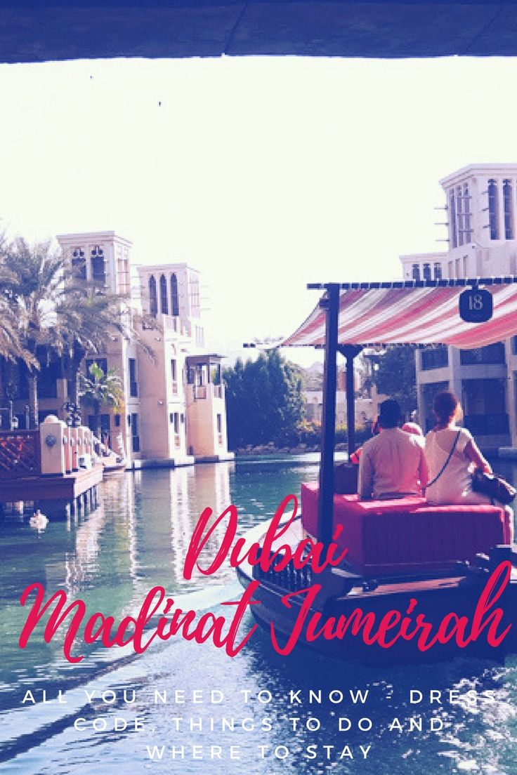 A visit to Madinat Souk Jumeirah is a must when visiting Dubai. Perfect views of Burj Al Arab as abras take you for a ride. Find out things to do in Dubai, hotels to stay in Dubai plus your questions on dress code and safety answered in this post.