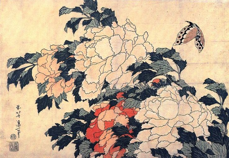 katsushika-hokusai-peonies-butterfly