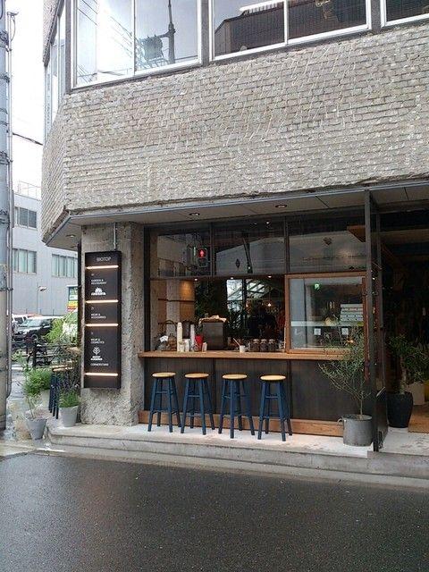 ビオトープコーナースタンド (四ツ橋/カフェ)★★★☆☆3.37 ■予算(夜): ~¥999