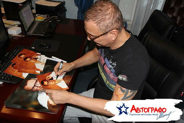 Андрей Ковалев - Купить автографы звезд - Автографомания ©