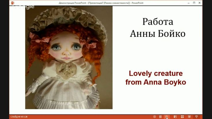 крылья для ангела  Мастер класс текстильная кукла. Юлия Наталевич
