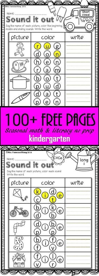 212 best Teach images on Pinterest   Guided reading, Reading ...